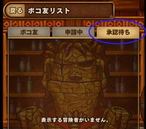 101024_pokotomo_ss011