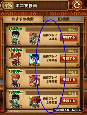 101024_pokotomo_ss012