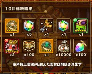 Screenshot_20181008-144156