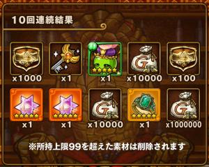 Screenshot_20181012-200347