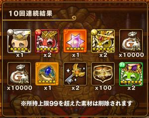 Screenshot_20181017-203609