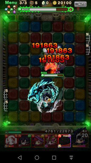 Screenshot_20181114-193439
