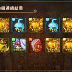 Screenshot_20181115-182039