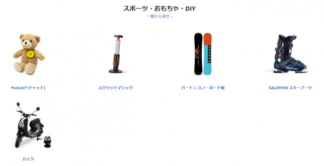 181206_okaidoku_ss004