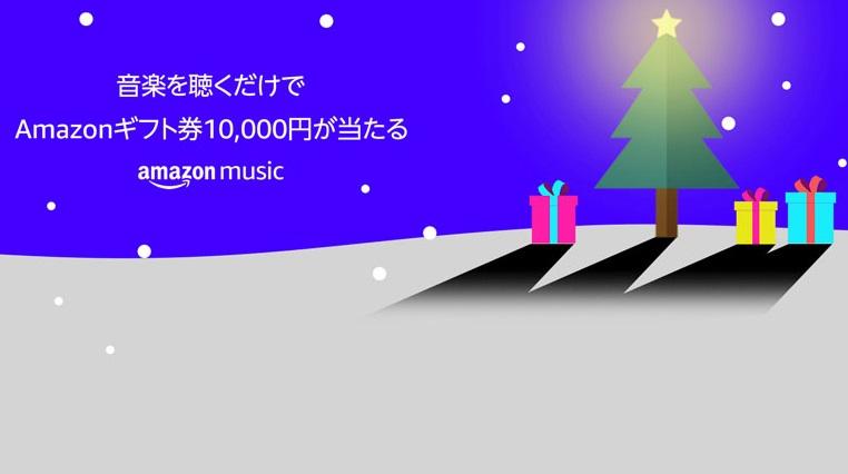 181210_amamusic_kyanSS004