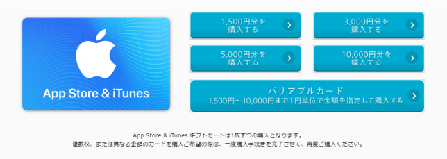 181226_app10offSS001