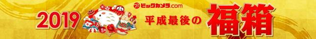 hukubako_gold_1200x150