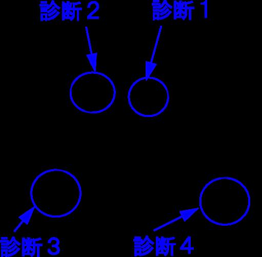 190118_kyoto_moji002