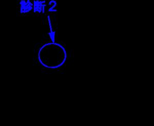 190118_kyoto_moji004