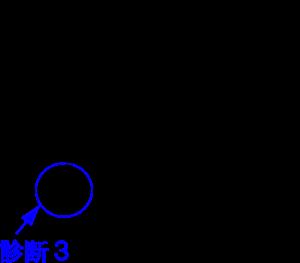 190118_kyoto_moji005
