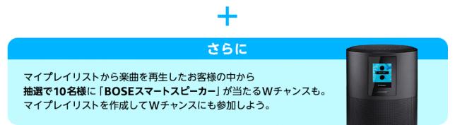 jun-sweep-app_step2-900x248