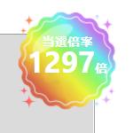 191205_best001