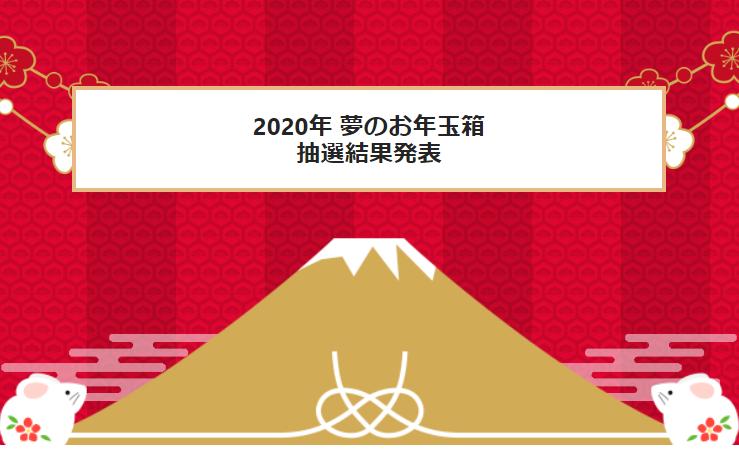 191209_yodokekka-SS003