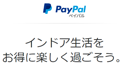 200331_paypal-SS001