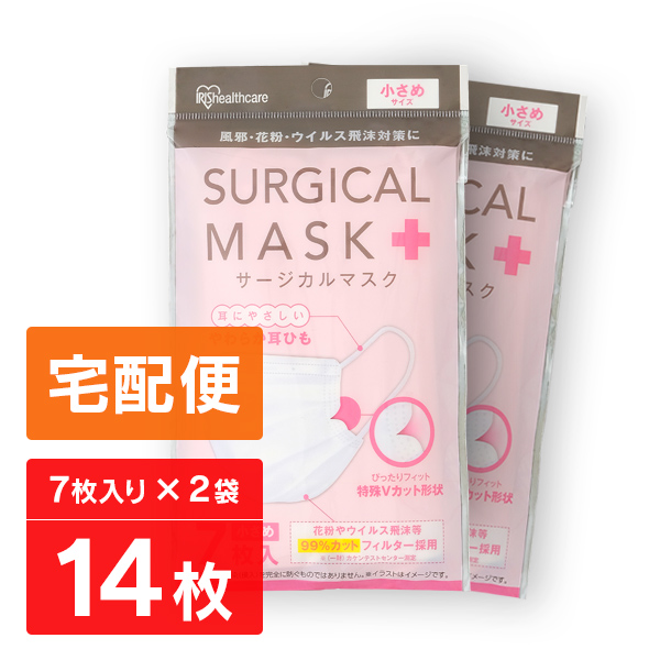 買え アイリス ない マスク プラザ