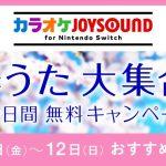 karaoke_1_30030211337480_jpg