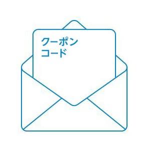 Amazon.co.jpのお買い物に使用できる500円分クーポン